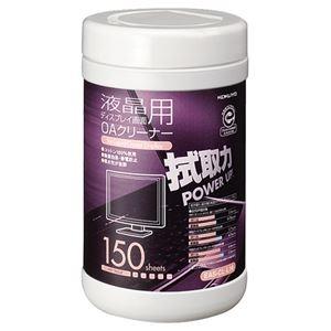 その他 (まとめ) コクヨ OAクリーナー 液晶画面用大容量ボトルタイプ EAS-CL-L16 1個(150枚) 【×10セット】 ds-2224510