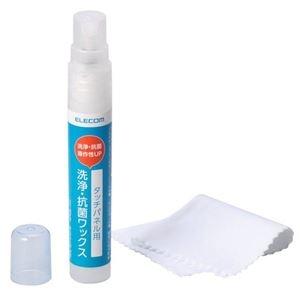 その他 (まとめ) エレコムタッチパネル用洗浄・抗菌ワックス クリーニングクロス付 P-WX1 1個 【×10セット】 ds-2224528