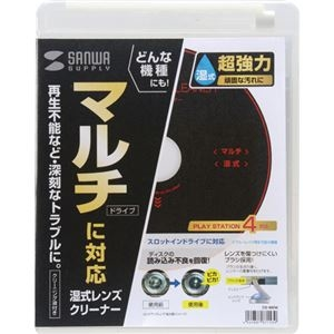 その他 (まとめ) サンワサプライマルチレンズクリーナー(湿式) CD-MDW 1個 【×10セット】 ds-2224531