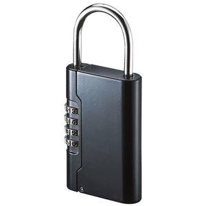 その他 (まとめ) サンワサプライセキュリティ鍵収納ボックス 左右開閉式 SL-74 1個 【×10セット】 ds-2224555