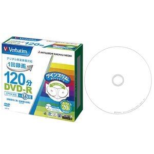 その他 (まとめ) バーベイタム 録画用DVD-R 120分1-16倍速 ホワイトワイドプリンタブル 5mmツインスリムケース VHR12JP20TV11パック(20枚) 【×10セット】 ds-2224760