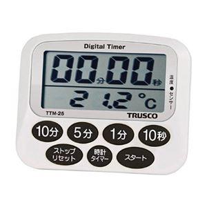 その他 (まとめ) TRUSCO 温度計付タイマーTTM-25 1個 【×10セット】 ds-2225060