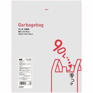 その他 (まとめ) TANOSEE 手つきゴミ袋 半透明 90L 1パック(50枚) 【×10セット】 ds-2225414