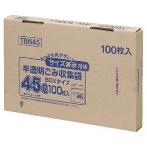 その他 (まとめ) ジャパックス 容量表示入りポリ袋 乳白半透明 45L BOXタイプ TBN45 1箱(100枚) 【×10セット】 ds-2225434