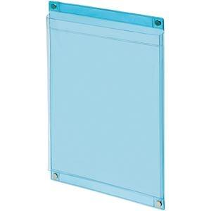 その他 (まとめ) ライオン事務器 マグネットポケットソフトタイプ A4 W230×D11×H337mm 透明ブルー MP-C4 1個 【×10セット】 ds-2225546