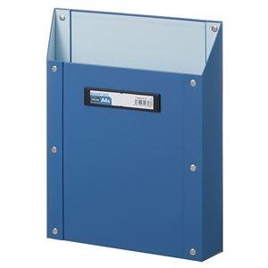 その他 (まとめ) TANOSEEマグネットボックス(貼り表紙) A4タテ型 青 1個 【×10セット】 ds-2225561