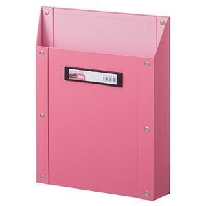 その他 (まとめ) TANOSEEマグネットボックス(貼り表紙) A4タテ型 ピンク 1個 【×10セット】 ds-2225563