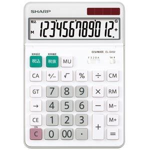 その他 (まとめ) シャープ エルシーメイト電卓 12桁セミデスクトップ EL-S452-X 1台 【×10セット】 ds-2225647