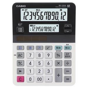 その他 (まとめ) カシオ CASIO ツイン液晶電卓 ミエ2くん 12桁+12桁 ミニジャストタイプ MV-220W-N 1台 【×10セット】 ds-2225648