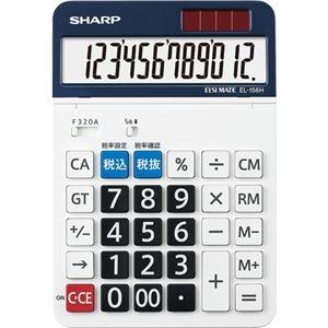 その他 (まとめ) シャープ 電卓 12桁 セミデスクトップEL-156HX 1台 【×10セット】 ds-2225650