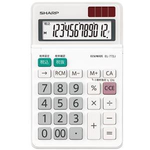 その他 (まとめ) シャープ エルシーメイト電卓 12桁ミニナイスサイズ EL-772J-X 1台 【×10セット】 ds-2225686