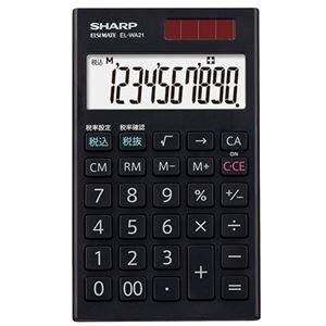その他 (まとめ) シャープ SHARP 電卓 10桁 手帳サイズ EL-WA21-X 1台 【×10セット】 ds-2225689