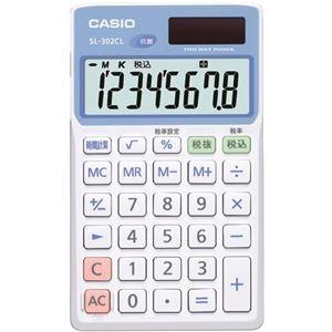 その他 (まとめ) カシオ 抗菌電卓 手帳タイプ 8桁SL-302CL-N 1台 【×10セット】 ds-2225693