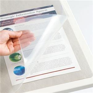 その他 (まとめ) TANOSEE 再生透明オレフィンデスクマット ダブル(下敷付) 1390×690mm グレー 1枚 【×10セット】 ds-2225807