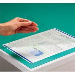 その他 (まとめ) TANOSEE PVCデスクマット ダブル(下敷付) 600×450mm グリーン 1枚 【×10セット】 ds-2225827