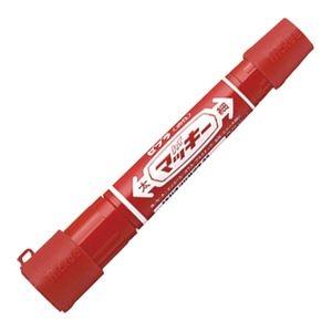 その他 (まとめ) ゼブラ 油性マーカー ハイマッキー角芯太字+丸芯細字 キャップジャケット付 赤 P-MO-150-MC-RJ 1セット(10本) 【×10セット】 ds-2226021