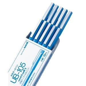 その他 (まとめ) 三菱鉛筆 水性ボールペン ユニボール 0.5mm 青 UB105.33 1セット(10本) 【×10セット】 ds-2226363
