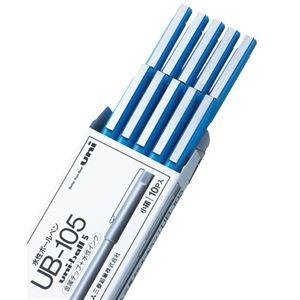 その他 (まとめ) 三菱鉛筆 水性ボールペン ユニボール 0.5mm 黒 UB105.24 1セット(10本) 【×10セット】 ds-2226365