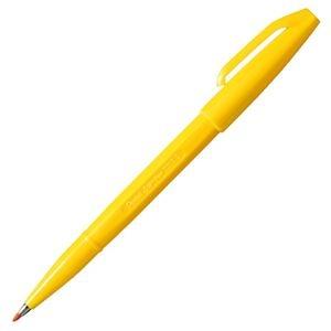 その他 (まとめ) ぺんてる 水性サインペン 黄色 S520-GD 1セット(10本) 【×10セット】 ds-2226380
