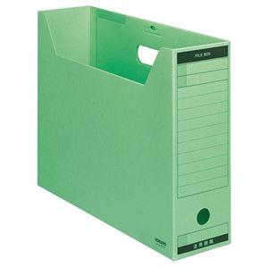 その他 (まとめ) コクヨファイルボックス-FS(Bタイプ) B4ヨコ 背幅102mm 緑 フタ付 B4-LFBN-G 1パック(5冊) 【×10セット】 ds-2226727