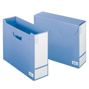 その他 (まとめ) ライオン事務器 フタ付ボックスファイルA4ヨコ 背幅102mm ブルー OL-6 1セット(5冊) 【×10セット】 ds-2226729