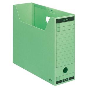 その他 (まとめ) コクヨ ファイルボックス-FS(Bタイプ) A4ヨコ 背幅102mm 緑 フタ付 A4-LFBN-G 1パック(5冊) 【×10セット】 ds-2226770