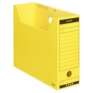 その他 (まとめ) コクヨ ファイルボックス-FS(Bタイプ) A4ヨコ 背幅102mm 黄 フタ付 A4-LFBN-Y 1パック(5冊) 【×10セット】 ds-2226772