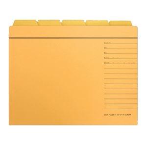 その他 (まとめ) ライオン事務器 カットフォルダー A4判A4-5F-R-20P 1パック(20冊) 【×10セット】 ds-2226775