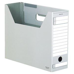 その他 (まとめ) コクヨ ファイルボックス-FS(Dタイプ) A4ヨコ 背幅102mm グレー A4-LFD-M 1セット(5冊) 【×10セット】 ds-2226802
