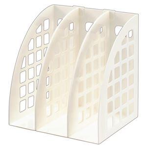その他 (まとめ) スガタ ファイルボックス A4 ホワイト FBXWH 1セット(3個) 【×10セット】 ds-2226812