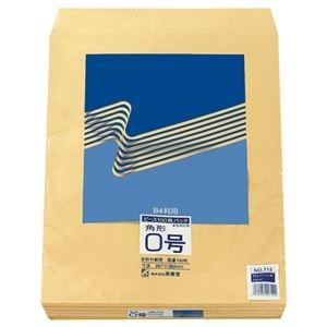 その他 (まとめ) ピース R40再生紙クラフト封筒 角0 85g/m2 712 1パック(100枚) 【×10セット】 ds-2226968