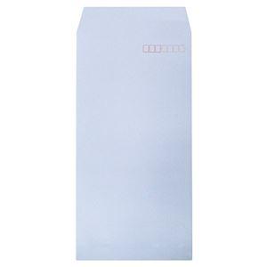 その他 (まとめ) ハート 透けないカラー封筒 テープ付長3 パステルアクア XEP274 1パック(100枚) 【×10セット】 ds-2227107