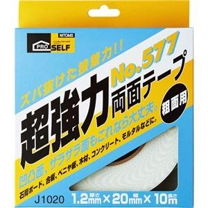 その他 (まとめ) ニトムズ 超強力両面テープ 粗面用 20mm×10m J1020 1巻 【×10セット】 ds-2227240