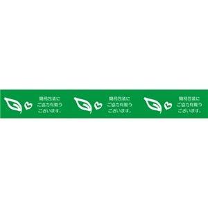 その他 (まとめ) ニチバン ストアテープ 大巻 15mm×25m 簡易包装 ST-G 1セット(10巻) 【×10セット】 ds-2227260