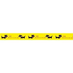 その他 (まとめ) ニチバン ストアテープ 大巻 15mm×25m ネコ ST-C 1セット(10巻) 【×10セット】 ds-2227263