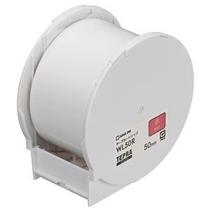 その他 キングジム テプラ Grand テープカートリッジ 50mm 赤 WL50R 1個 【×10セット】 ds-2227400