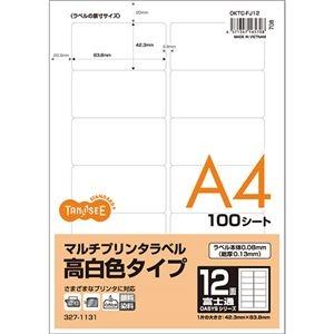 富士通12面 【×10セット】 A4 (まとめ) ds-2227556 高白色タイプ その他 TANOSEE各種プリンタ対応ラベル(旧:マルチプリンタラベル) 83.8×42.3mm1冊(100シート)
