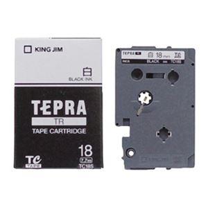 その他 (まとめ) キングジム テプラ TRテープカートリッジ 18mm 白/黒文字 TC18S 1個 【×10セット】 ds-2227566