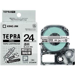 その他 (まとめ) キングジム テプラ PRO テープカートリッジ 強粘着 24mm 透明/黒文字 ST24KW 1個 【×10セット】 ds-2227572