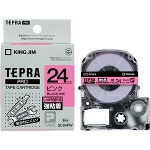 その他 (まとめ) キングジム テプラ PRO テープカートリッジ 強粘着 24mm ピンク/黒文字 SC24PW 1個 【×10セット】 ds-2227573