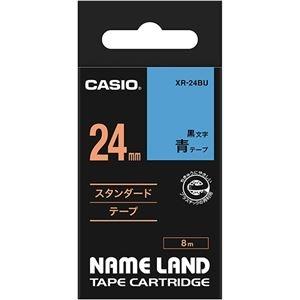 その他 (まとめ) カシオ CASIO ネームランド NAME LAND スタンダードテープ 24mm×8m 青/黒文字 XR-24BU 1個 【×10セット】 ds-2227645