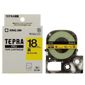 その他 (まとめ) キングジム テプラ PRO テープカートリッジ パステル 18mm 黄/黒文字 SC18Y 1個 【×10セット】 ds-2227689
