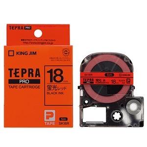 その他 (まとめ) キングジム テプラ PRO テープカートリッジ 18mm 蛍光レッド/黒文字 SK18R 1個 【×10セット】 ds-2227712