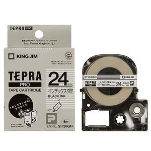その他 (まとめ) キングジム テプラ PRO テープカートリッジ インデックスラベル 24mm 透明/黒文字 STY24KM 1個 【×10セット】 ds-2227742