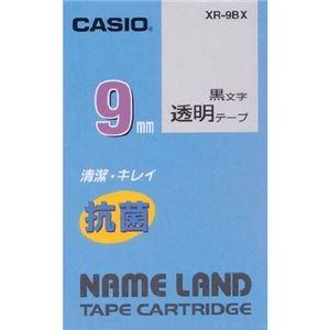 その他 (まとめ) カシオ NAME LAND 抗菌テープ9mm×5.5m 透明/黒文字 XR-9BX 1個 【×10セット】 ds-2228007