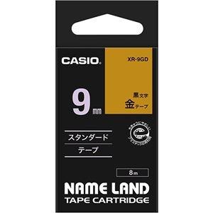 その他 (まとめ) カシオ CASIO ネームランド NAME LAND スタンダードテープ 9mm×8m 金/黒文字 XR-9GD 1個 【×10セット】 ds-2228035