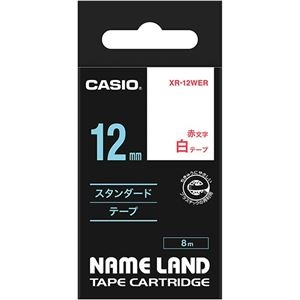 その他 (まとめ) カシオ CASIO ネームランド NAME LAND スタンダードテープ 12mm×8m 白/赤文字 XR-12WER 1個 【×10セット】 ds-2228045