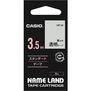 その他 (まとめ) カシオ CASIO ネームランド NAME LAND スタンダードテープ 3.5mm×8m 透明/黒文字 XR-3X 1個 【×10セット】 ds-2228058