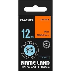 その他 (まとめ) カシオ CASIO ネームランド NAME LAND スタンダードテープ 12mm×5.5m 蛍光オレンジ/黒文字 XR-12FOE 1個 【×10セット】 ds-2228062