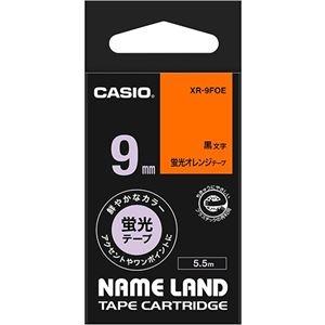 その他 (まとめ) カシオ CASIO ネームランド NAME LAND スタンダードテープ 9mm×5.5m 蛍光オレンジ/黒文字 XR-9FOE 1個 【×10セット】 ds-2228063